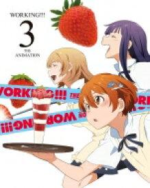 【送料無料】 WORKING!!! 3 【完全生産限定版】 【BLU-RAY DISC】