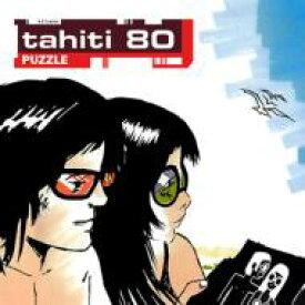 Tahiti80 タヒチエイティー / Puzzle 【CD】