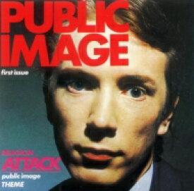 【送料無料】 Public Image LTD パブリックイメージリミテッド / Public Image: First Issue (紙ジャケット) 【SHM-CD】