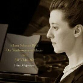 【送料無料】 Bach, Johann Sebastian バッハ / 平均律クラヴィーア曲集 第1巻 イリーナ・メジューエワ(ピアノ)(2CD) 【CD】