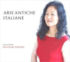 【送料無料】 イタリア歌曲集 波多野睦美、西山まりえ、他 【CD】