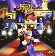 【送料無料】 Disney / ディズニーファン読者が選んだ ディズニー ベスト・オブ・ベスト ディズニーファン 創刊25周年記念盤 【CD】