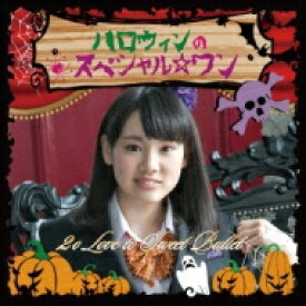 2o Love to Sweet Bullet / ハロウィンのスペシャル☆ワン【初回生産限定盤 新城真衣ver】 【CD Maxi】