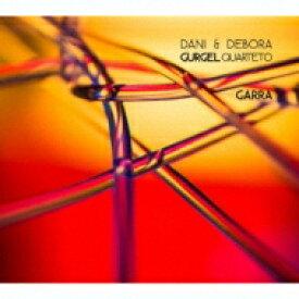 【送料無料】 Dani & Debora Gurgel Quarteto / Garra 【CD】