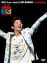 【送料無料】 イ・ジュンギ / 2015 Lee Joon Gi SPLENDOR Family Day DVD-BOX (2DVD+保存用BOX+80Pブック...