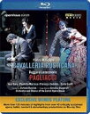 Mascagni/Leoncavallo / 『カヴァレリア・ルスティカーナ』『道化師』 アサガロフ演出、ランツァーニ&チューリッヒ…