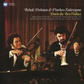 2つのヴァイオリンのための二重奏集 パールマン、ズッカーマン 【CD】