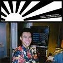 【送料無料】 寺田創一 / SOUNDS FROM THE FAR EAST(2nd Edition) (CD+DVD-R) 【CD】