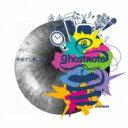 【送料無料】 ghostnote ゴーストノート / やめてしまいたい 【CD】
