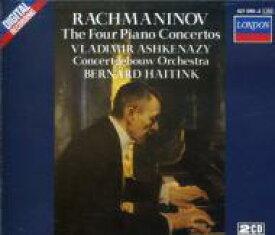 【送料無料】 Rachmaninov ラフマニノフ / Comp.piano Concertos: Ashkenazy, Haitink / Concertgebouw.o 輸入盤 【CD】