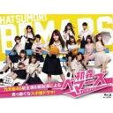 【送料無料】 乃木坂46 / 初森ベマーズ Blu-ray SPECIAL BOX 【BLU-RAY DISC】