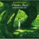 Rasmus Faber ラスマスフェイバー / Rasmus Faber Presents Platina Jazz - Anime Standards Vol.5 【CD】