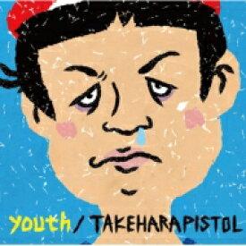 【送料無料】 竹原ピストル / youth 【CD】
