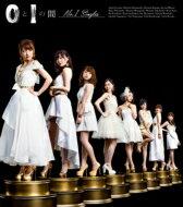 【送料無料】 AKB48 / 0と1の間 (2CD)【No.1 Singles】 【CD】
