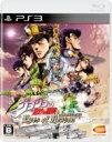 【送料無料】 PS3ソフト(Playstation3) / ジョジョの奇妙な冒険 アイズオブヘブン 【GAME】