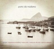 【送料無料】 Guinga ギンガ / Porto Da Madama 輸入盤 【CD】