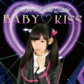 2o Love to Sweet Bullet / BABY KISS 【初回生産限定盤 三田佳凛ver】 【CD Maxi】