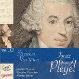 【送料無料】 プレイエル、イグナツ(1757-1831) / String Sextet, Quintet, Qurtet: Janacek Q Matousek(Va) Jelinek(Cb) 輸入盤 【CD】