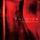 【送料無料】 窪田宏 (Hiroshi K) / Vocalize 【CD】