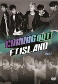 【送料無料】 FTISLAND エフティアイランド / Coming Out!FTISLAND DVD-SET1 (1話〜3話+特典映像) 【DVD】