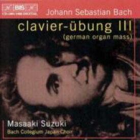 【送料無料】 Bach, Johann Sebastian バッハ / Organ Mass: 鈴木雅明m.suzuki(Org) / Bach Collegium Japan 輸入盤 【CD】