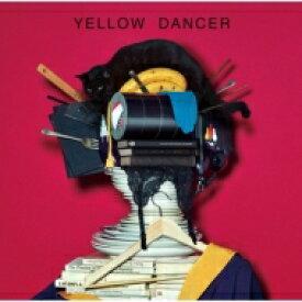 【送料無料】 星野 源 / YELLOW DANCER 【通常盤】 【CD】