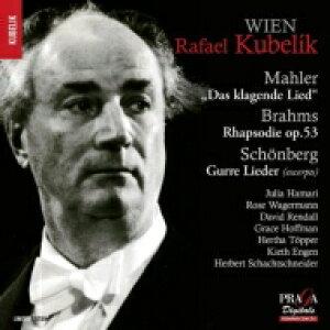 【送料無料】 Mahler マーラー / マーラー:嘆きの歌(1979)、ブラームス:アルト・ラプソディ(1962)、シェーンベルク:『グレの歌』抜粋 クーベリック&バイエルン放送響 輸