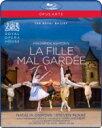 バレエ&ダンス / 『ラ・フィーユ・マル・ガルデ』 アシュトン振付、オシポワ、マックレイ、ロイヤル・バレエ(2015…