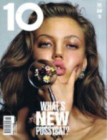 【送料無料】 10 Magazine(#55a-w) 2015 / Magazine (Import) 【雑誌】
