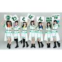 【送料無料】 Wake Up, Girls! / わぐばん! 【BLU-RAY DISC】
