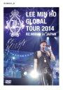 【送料無料】 イ・ミンホ / イ・ミンホ グローバルツアー2014 「RE: MINHO」 in JAPAN DVD 【DVD】