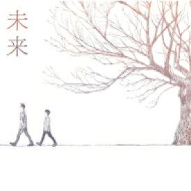 コブクロ / 未来 【CD Maxi】