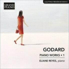 ゴダール、バンジャマン(1849-1895) / ピアノ作品集第1集 エリアンヌ・レイエ 輸入盤 【CD】