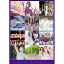【送料無料】 乃木坂46 / ALL MV COLLECTION〜あの時の彼女たち〜 (Blu-ray) 【BLU-RAY DISC】