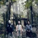 【送料無料】 人間椅子 ニンゲンイス / 怪談 そして死とエロス 【通常盤】 【CD】