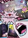 【送料無料】 西野カナ / with LOVE tour 【初回限定盤】《スペシャル映像+オフィシャルフォトブック》(Blu-ray) 【BLU-RAY DIS...