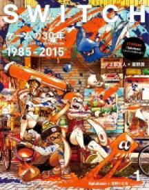 SWITCH Vol.34 No.1 ◆ ゲームの30年 1985-2015 / SWITCH編集部 【本】