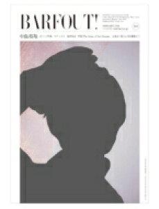 BARFOUT! Vol.244 中島裕翔 / BARFOUT!編集部 【本】