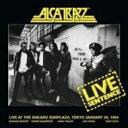 【送料無料】 Alcatrazz アルカトラス / Live Sentence (+DVD) 輸入盤 【CD】
