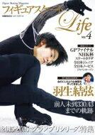 フィギュアスケートlife Vol.4 / 扶桑社 【ムック】