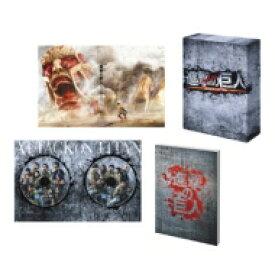 【送料無料】 進撃の巨人 ATTACK ON TITAN DVD 豪華版 【DVD】