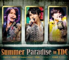 【送料無料】 Summer Paradise in TDC〜Digest of 佐藤勝利「勝利 Summer Concert」中島健人「Love Ken TV」菊池風磨「風 is a Doll?」〜 (Blu-ray) 【BLU-RAY DISC】