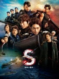 【送料無料】 S-最後の警官- 奪還 RECOVERY OF OUR FUTURE 豪華版Blu-ray 【BLU-RAY DISC】