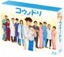 【送料無料】 コウノドリ Blu-ray BOX 【BLU-RAY DISC】