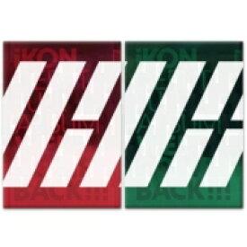 【送料無料】 iKON / Debut Full Album: WELCOME BACK (ランダムカバーバージョン) 【CD】