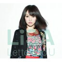 LiSA / Letters to U (アナログレコード) 【LP】
