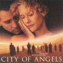 シティ オブ エンジェル / City Of Angels - Soundtrack 輸入盤 【CD】