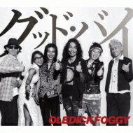 【送料無料】 OLEDICKFOGGY オールディックフォギー / グッド・バイ 【CD】