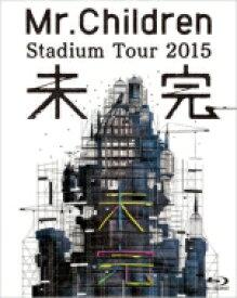 【送料無料】 Mr.Children / Mr.Children Stadium Tour 2015 未完 (Blu-ray) 【BLU-RAY DISC】