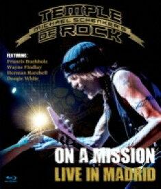 【送料無料】 Michael Schenker マイケルシェンカー / On A Mission: Live In Madrid 【BLU-RAY DISC】